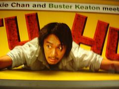 Kung Fu Hustle On The Subway